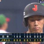 【定期】中日・京田さん、また走塁でやらかす