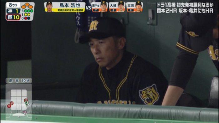阪神タイガース、チーム打率.198(最下位) 防率4.89(最下位) 4本塁打(最下位) 打点16(最下位)