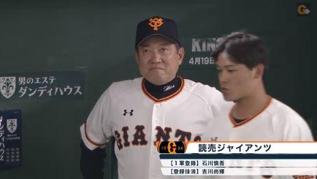 【悲報】巨人・吉川尚輝、登録抹消