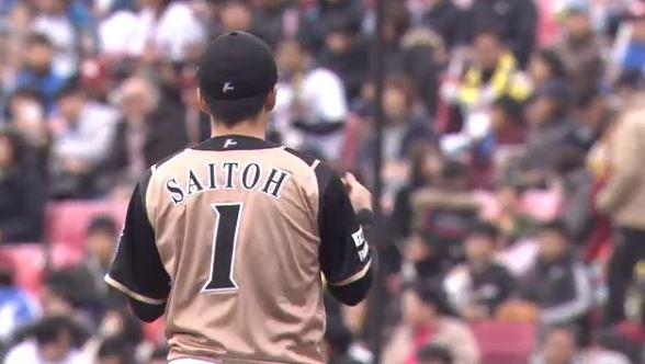 【悲報】オープナーで今季初先発の斎藤佑樹さん、いきなりの失点…