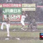 【悲報】楽天×日ハム、雪がヤバイwwwwwwwww