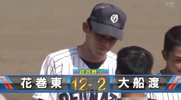 【悲報】大船渡・佐々木朗希、登板も代打もないまま最後の夏が終わる。
