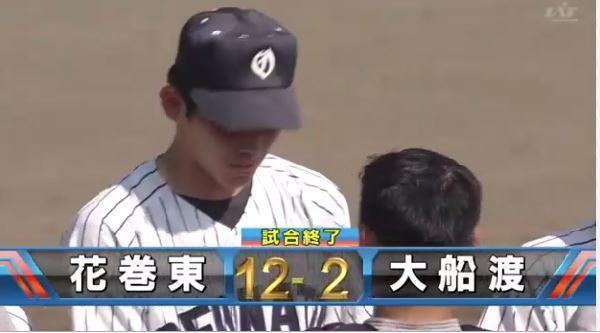【悲報】高校野球ファンが大船渡の国保監督に強烈なヤジ「甲子園行く気ねえのか!」