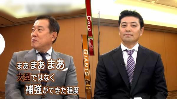 巨人・原監督「丸がとれれば広島の戦力をそぐことにもつながる。丸だけは、何としても」