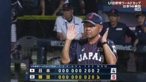 【ヘボ采配】U18野球日本代表、完全にチーム崩壊していた…日当2000円の永田監督に選手総スカン