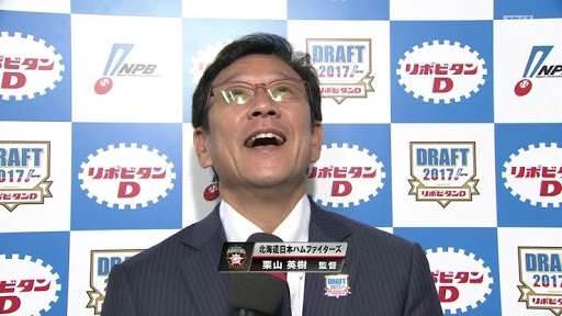 【速報】日本ハム、栗山監督に来季も続投要請へ
