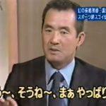 原辰徳(22)「プロとアマの差は?」長嶋茂雄「う~、そうね~」