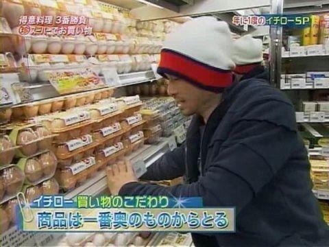 イチロー「スーパーの商品は一番奥のものからとる」