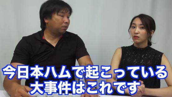 【悲報】里崎智也さん「日ハムが6位になった最大の理由は今のレギュラーの次の世代が育ってないから」