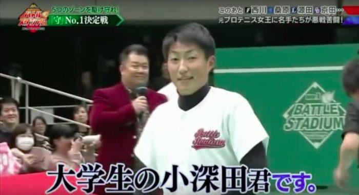 【動画】楽天ドラ1小深田大翔、入団は要相談wwwwwwwww