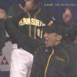 【セCS】阪神が横浜DeNAを下し5年ぶりファイナルステージ進出!