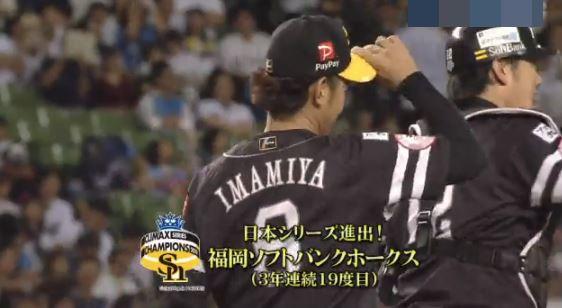【お通夜】西武ライオンズさん4連敗で終戦wwwwwwwww