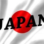 日刊スポーツが付けた侍ジャパン28人のニックネームセンスがヤバイと話題に