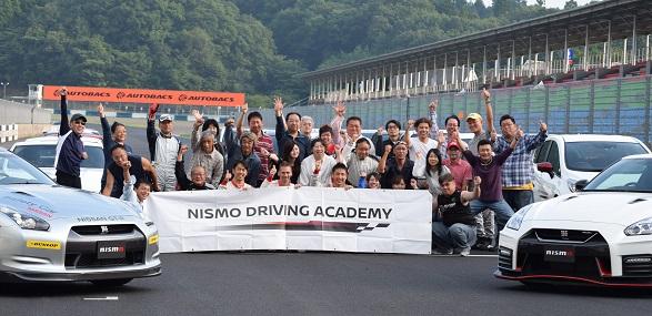 NISMO ドライビングアカデミー !岡山特訓!(美浜対策)