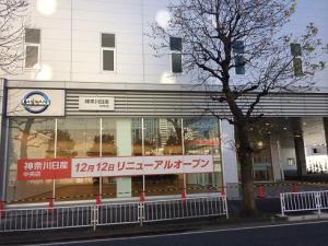 中央店 001