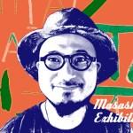 石合昌史個展  Masashi Ishiai Exhibition