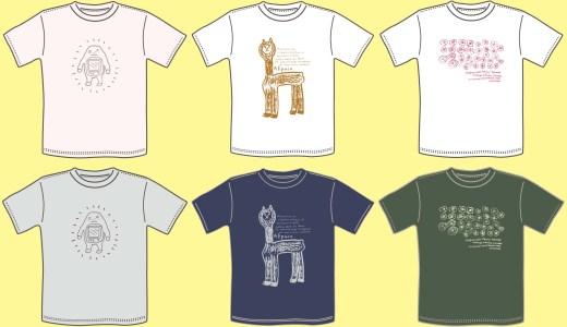 リベルテTシャツ2019夏先行予約始まります!