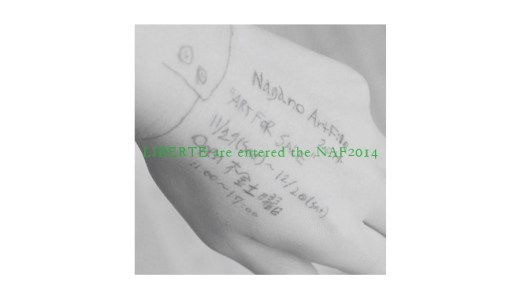 "NAF(Nagano Art File)2014 ""ART FOR SALE"""