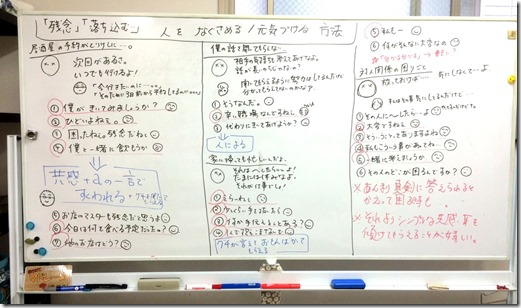 1-IMG_2042