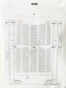 竹原市民館の座席表