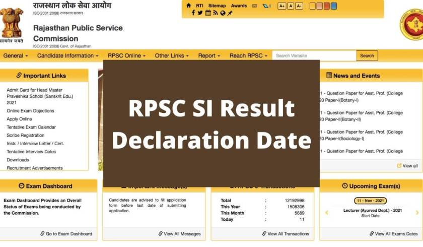 आरपीएससी एसआई परिणाम 2021 घोषणा तिथि, कट ऑफ मार्क्स और मेरिट सूची