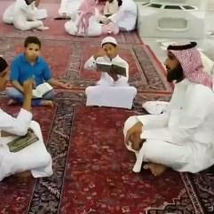 تعليم القرآن الكريم