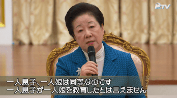 Vimeo20141027 True Mother s Address at Cheon Jeong Gung Peace Palace 2Japanese