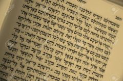 19397791-Old-Hebrew-Bible-Fragment-Stock-Photo