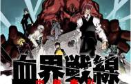 Blood Blockade Battlefront anime's ending theme