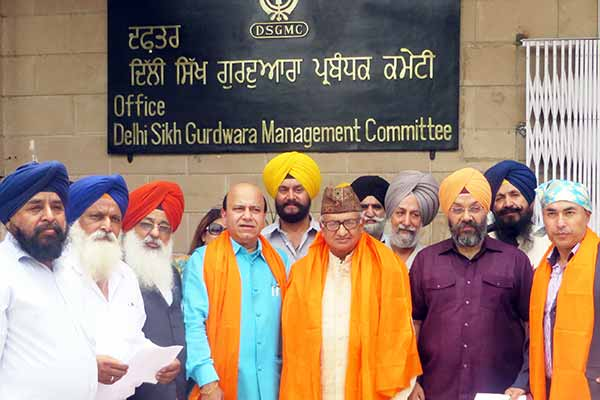 Nepal relief: Relief handed over by Delhi Sikh Gurdwara Management Committee