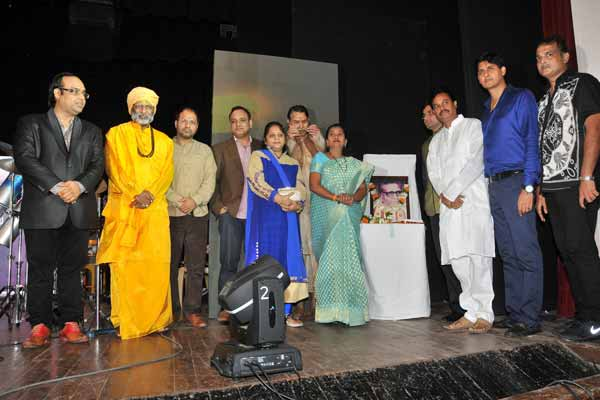 """Fundraising event """"MUSIC IS LIFE"""" in aid of Bihar earthquake victims via music"""