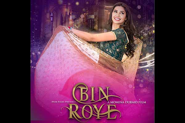 SRK's Raees co-star Mahira Khan's Bin Roye to release this Eid 2015
