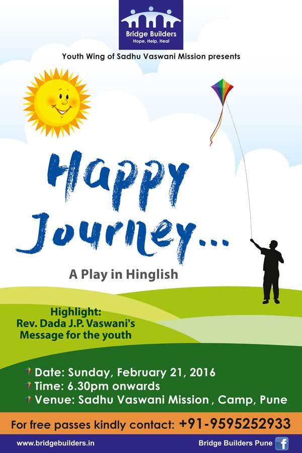 Youth-Event_Happy-Journey_21st-Feb-2016