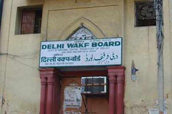 Wakf boards should perform or be dissolved: Govt
