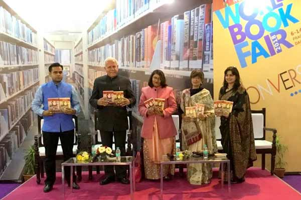 Book Launch of Anuthe Rishte' of Author Neelam Saxena Chandra (She works as Railway officer in Indian Railways. She was (Joint Secretary for U.P.S.C., India)