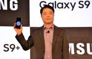 Samsung Galaxy S9 & S9+ With Dual Aperture, Super Slow-mo, AR Emoji and Make for India Innovations Launched