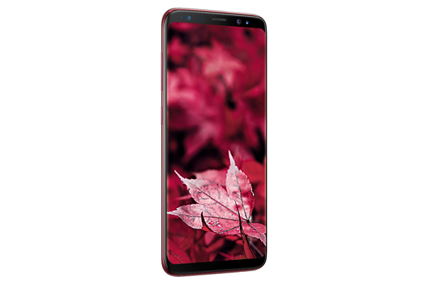 Samsung India Launches Limited-Edition Galaxy S8 in Burgundy Red