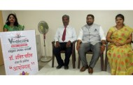 """Arogyam Camp"" conducted in Pune"