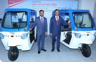 Mahindra extends boundaries of Electric Mobility industry with +ME, Inaugurates new technology plant and launches Treo