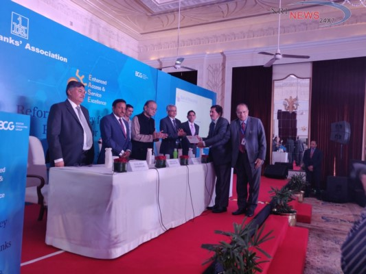Bank of Maharashtra receives Reforms Excellence Award