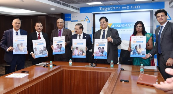 Canara Bank and Canara HSBC Oriental Bank of Commerce Life Insurance launch Webassurance for bank customers
