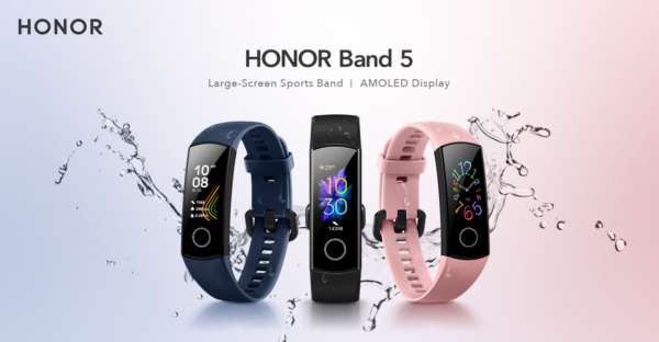 Stylish, Smart and Intelligent HONOR Band 5 launched in India