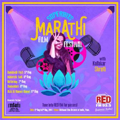 RED FM introduces new initiative to promote Marathi Cinema