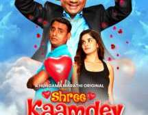 Hungama's latest Marathi original show, 'Shree Kaamdev Prasanna' crosses 43 lakh episodic views in 30 days!