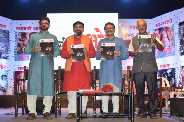 Special issue of Aisi Akshare on literature of Theatre and Film actors released