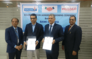 Bank of India Partners with Paisalo Digital for enabling loans under  Co-origination model