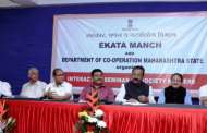 """Ekata Manch"" a social organisation & Department of Co-Operation Maharashtra State successfully organised free inter- active seminar related to Co-operative Societies"
