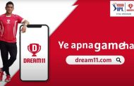 Dream11 Ye Apna Game Hai!