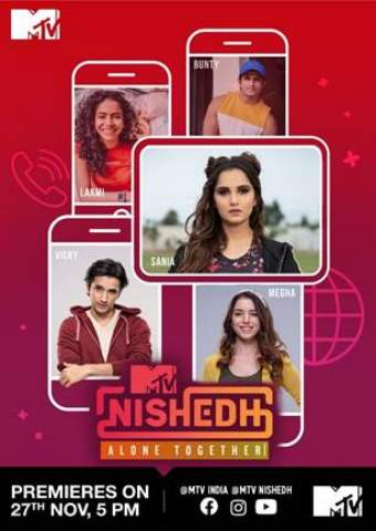 Sania Mirza joins the cast of MTV Nishedh Alone Together to address Tuberculosis and COVID-19 in a new digital mini-series