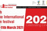 PIFF rescheduled, now to take place between March 11th and 18th